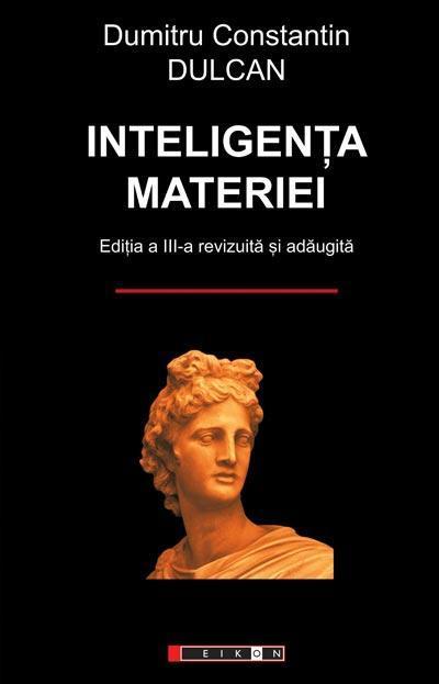 Inteligenţa materiei