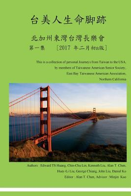 Taiwanese Americans Life Journeys-Ebtass