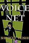 Voice Net(声の網 英語版)