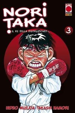 Noritaka - Volume 3