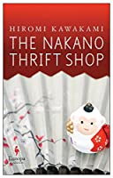 The Nakano Thrift Shop
