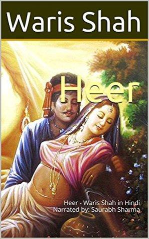 Heer Waris Shah / ہیر وارث شاہ by Waris Shah