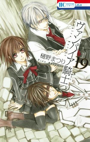 (COMICS Hana to Yume ) ( Night ) Art Limited Edition 19 Vampire Knight
