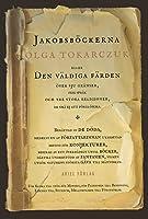 Jakobsböckerna eller Den väldiga färden över sju gränser, fem språk och tre stora religioner, de små ej att förglömma