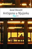 Antigona u Njujorku