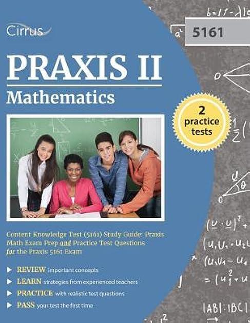 study guide praxis math