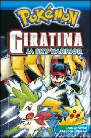 Pokemon Giratina And The Sky Warrior By Makoto Hijioka