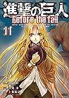 進撃の巨人 Before the Fall 11 [Shingeki no Kyojin: Before the Fall 11] (Attack on Titan: Before the Fall Manga, #11)