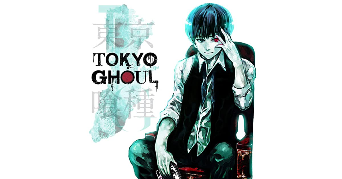 Tokyo Ghoul (Issues) (12 Book Series) by Sui Ishida