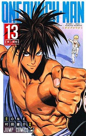 ワンパンマン 13 [Wanpanman 13] (Onepunch-Man, #13) by ONE