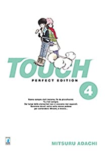 Touch: Perfect edition, Vol. 4