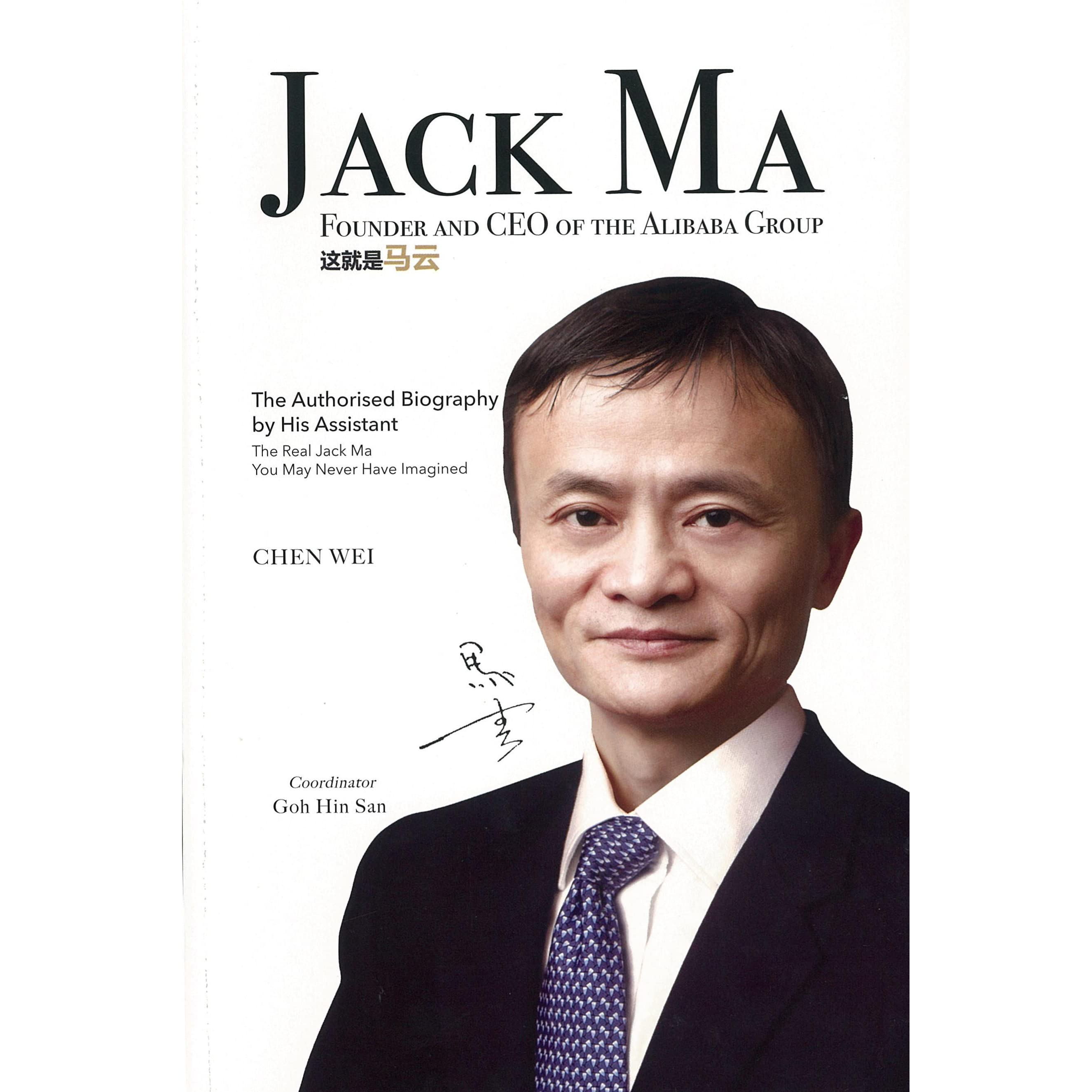 Jack Ma Founder And Ceo Of The Alibaba Group By Chen Wei 1 Star Ratings According to cnn business, ma is now pivoting to. jack ma founder and ceo of the alibaba