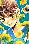 ちはやふる 34 (Chihayafuru, #34)