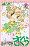 カードキャプターさくら クリアカード編 2 [Cardcaptor Sakura Clear Card hen 2] by CLAMP