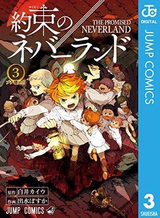 約束のネバーランド 3 [Yakusoku no Neverland 3] by Kaiu Shirai