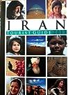 Iran Tourist Guide 2017