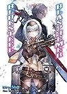 Bluesteel Blasphemer by Ichirou Sakaki