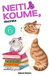 Neiti Koume, tiikeriraita 6 (Neiti Koume, tiikeriraita, #6)