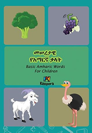 Meseretawi Ye Amarigna Q'alat - Amharic Children Book Kiazpora Kiazpora