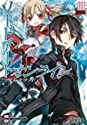 ソードアート・オンライン 2: アインクラッド [Sōdo āto onrain 2: Ainkuraddo] (Sword Art Online Light Novel, #2)