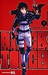 BLACK TORCH 1 (BLACK TORCH, #1)