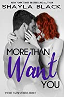 More Than Want You (More Than Words Series - Book 1)
