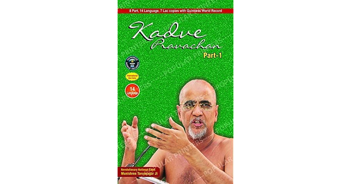 Kadve Pravachan Book
