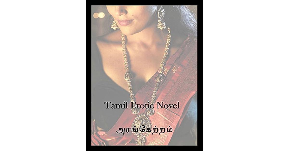 Tamil Erotic Novel : அரங்கேற்றம்: by Karthik K by