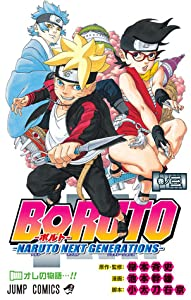 BORUTO―ボルト― 3 ―NARUTO NEXT GENERATIONS― (Boruto: Naruto Next Generations, #3)
