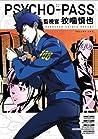 Psycho Pass: Inspector Shinya Kogami, Volume 2