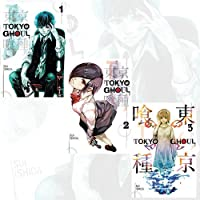 Sui Ishida Tokyo Ghoul Collection Volume 1,2,3 Collection 3 Books Bundle