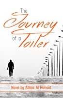 The Journey of a Toiler