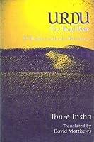 Urdu The Final Book: A Modern Urdu Reader