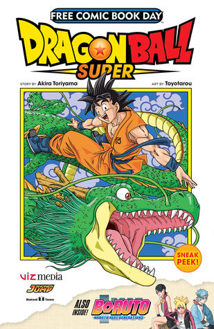 Dragon Ball Super/Boruto (FCBD 2017)