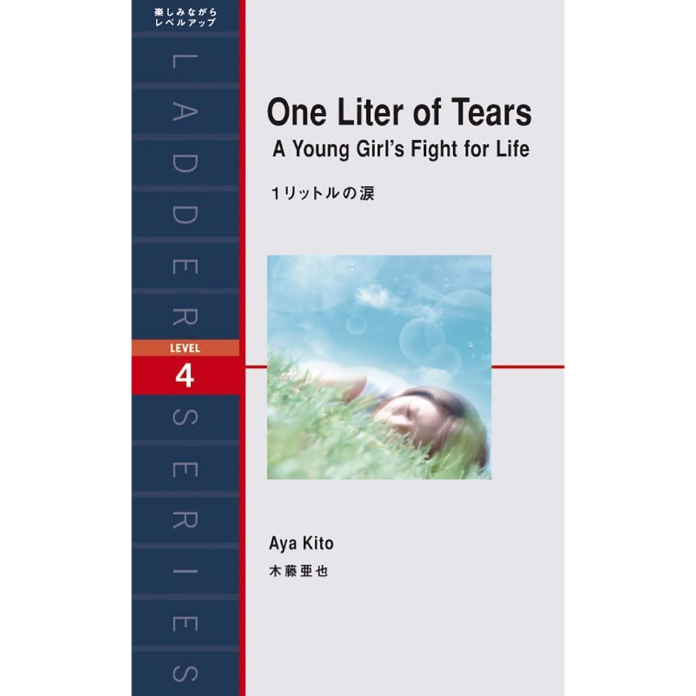 One Litre Of Tears Ebook