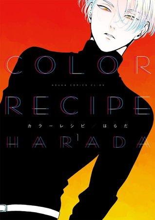 カラーレシピ 1 [Color Recipe 1] by Harada