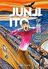 Fragmentos do Horror by Junji Ito