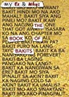My Ex and Whys: The Book of Bakits