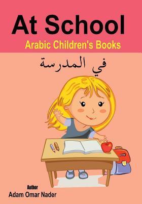 Arabic Children's Books: At School