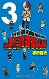 僕のヒーローアカデミア すまっしゅ 3 [Boku No Hero Academia Smash!! 3] (My Hero Academia Smash!!, #3)