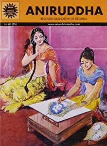 Aniruddha: Beloved Grandson of Krishna