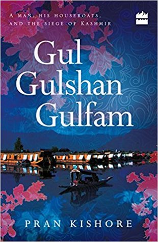Gul Gulshan Gulfam