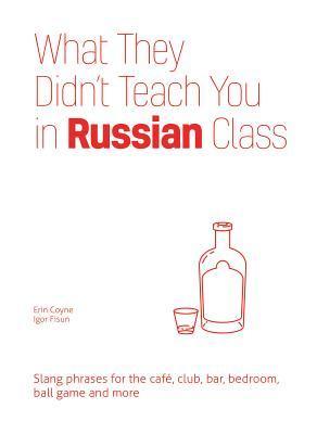 Russian Slang