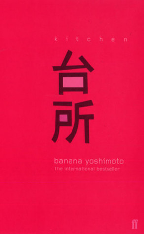 Cover for Kitchen, pink cover with kanji in the foreground