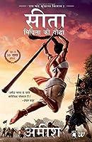 Sita - Mithila Ki Yoddha (RamChandra, #2)