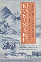 kokinshu a collection of poems ancient and modern by ki no tsurayuki kokinsharing a collection of poems ancient and modern