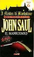 Il Manicomio (Blackstone Chronicles, #6)