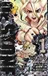 Dr.STONE 1 (Dr. Stone, #1)