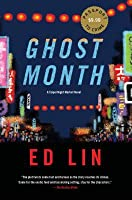 Ghost Month (A Taipei Night Market? #1)