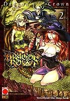 Dragon's Crown #2